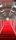"Türtapete ""Eisentreppe"", Türposter, selbstklebend 2050 x 880 mm"