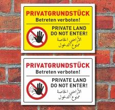 Verbotsschild Betreten verboten arabisch - Gelb, 300 x...