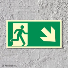 6. Rettungsweg Rechts abwärts - Schild 300 x 150 mm