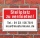 Schild Stellplatz zu vermieten wetterfest 3 mm Alu-Verbund