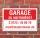 Schild Garage zu vermieten wetterfest 3 mm Alu-Verbund