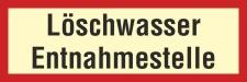 Löschwasser Entnahme - 3 mm Alu-Verbund Schild