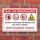 Schild Feuer Explosionsgefahr Rauchen verboten Zutritt verboten Alu-Verbund