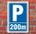 Schild Parken, Parkplatz, 200m, 3 mm Alu-Verbund